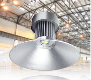 德阳LED工矿灯产值迅速增长,质量稳步前进凯里