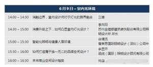 2019广州国际照明展览会 -  照明行业的专业精工细作与坚守之道瑞丽